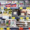Metinė infliacija Lietuvoje – didžiausia ES