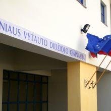 Vilniaus gimnazijoje bus atidaryta Knygnešių auditorija