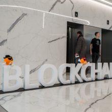 """Platforma """"Blockchain"""" atidaro biurą Vilniuje ir ieško darbuotojų"""
