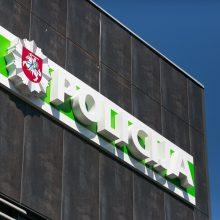 Policijos komisariatų projektų sutartys – dar šiemet?