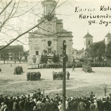 Pirmoji Lietuvos kariuomenės priesaika. Kaunas, 1919 m. gegužės 11 d.