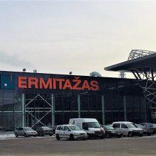 """Sausį Kaune duris atvers antroji """"Ermitažo"""" parduotuvė"""