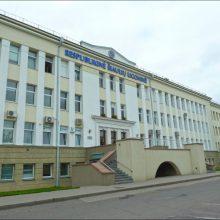 Teisme įstrigo buvusio Šiaulių ligoninės vadovo kyšininkavimo byla