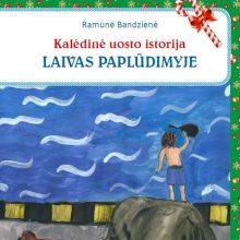 Žurnalistės debiutas su jūrine knygele vaikams