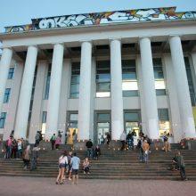 Teismas: buvusių Profsąjungų rūmų valdytojai bankrotas iškeltas neteisėtai