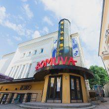 """Įsibėgėja kino teatro """"Romuva"""" rekonstrukcija: kas laukia unikalaus Kauno objekto?"""
