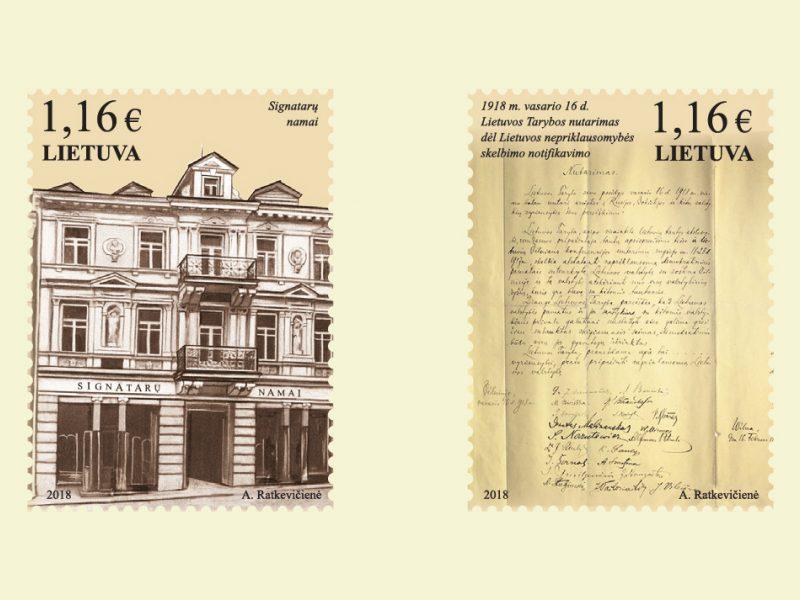 Išleidžiami paskutiniai valstybės šimtmečiui skirti pašto ženklai