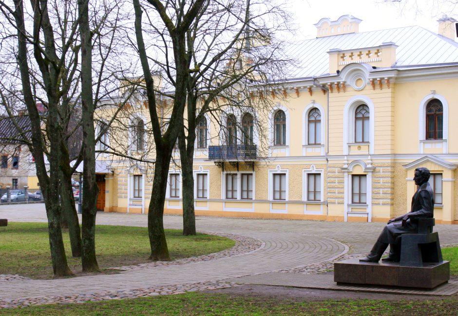 Istorinėje Prezidentūroje – K. Skučo 125-osios gimimo sukakties paminėjimas