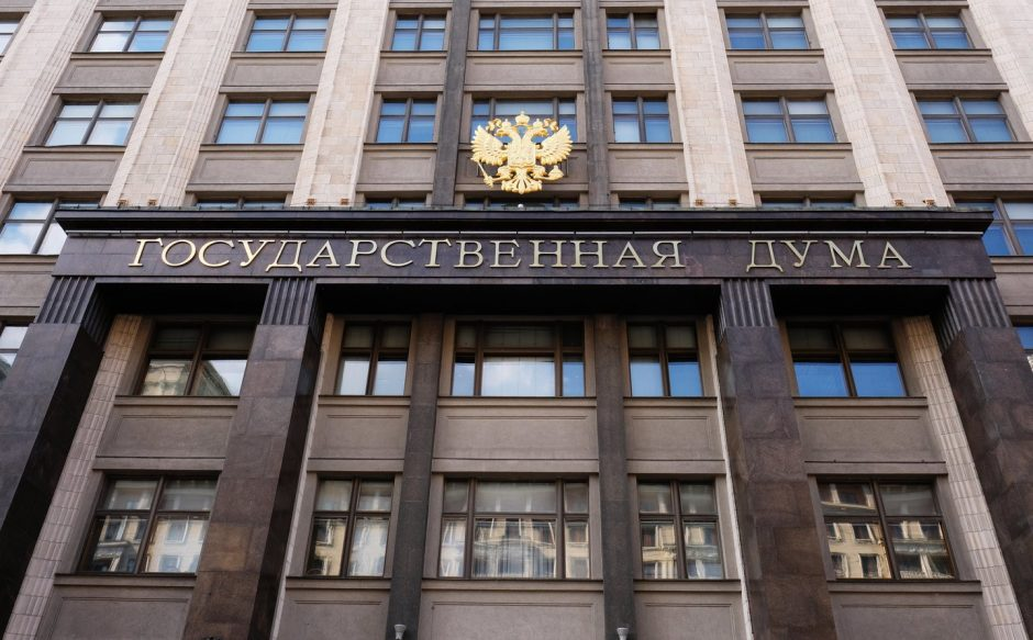 Rusijos Dūma priėmė įstatymą dėl sankcijų JAV ir virtinei kitų valstybių