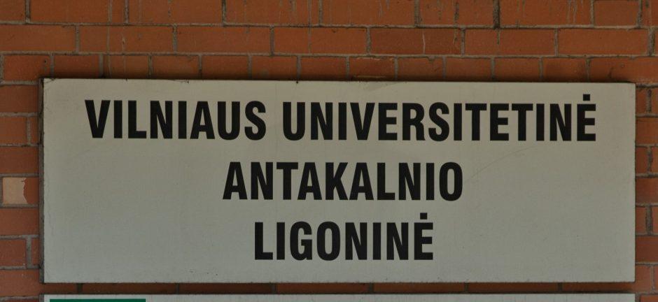 SAM prašo Vilniaus savivaldybės atiduoti jai miesto klinikinę ligoninę