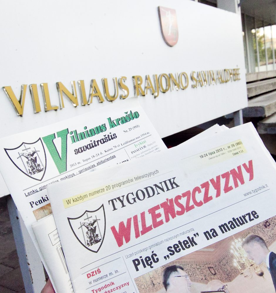 Vilniaus rajono konkursai – Viešųjų pirkimų tarnybos akiratyje