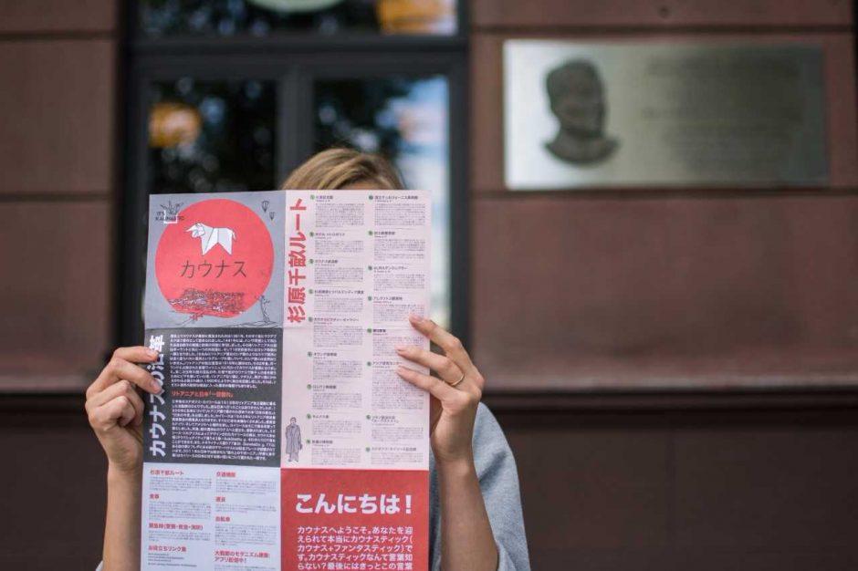 Japonijos turizmo apdovanojimuose – laurai Kaunui