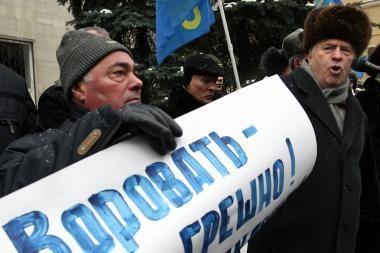 Rusijoje vėl rengiami protestai
