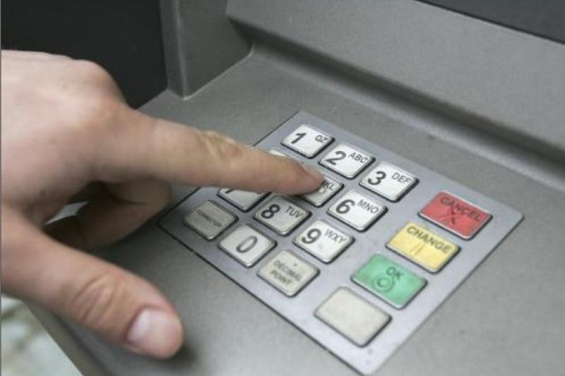 Japonijoje atsiras biometriniai bankomatai