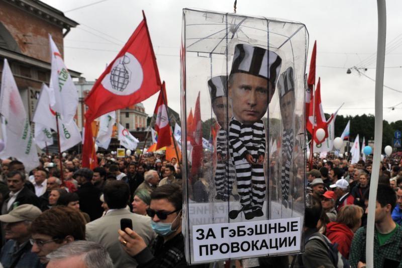 Rusijos protestų lyderiui S. Udalcovui skirtas namų areštas