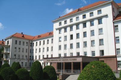 ES parama – Kauno regiono įstaigoms
