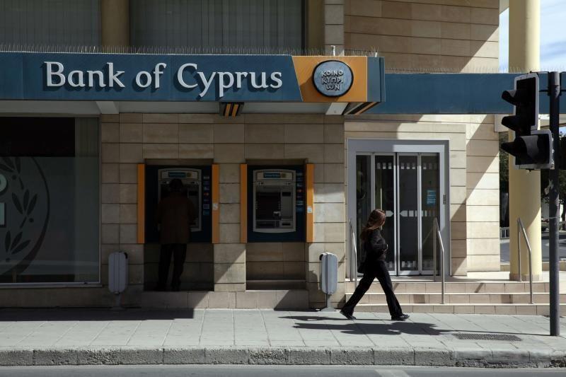 Kipro bankas ragina vyriausybę išgelbėti šalies ekonomiką nuo žlugimo