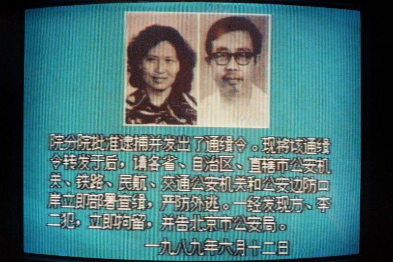 Jungtinėse Valstijose mirė kinų disidentas (papildytas)