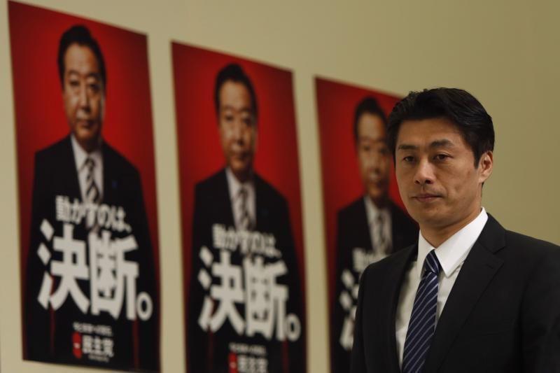 Japonijos konservatoriai laimėjo parlamento rinkimus