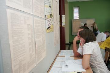 Studentų priėmimo tvarka nesikeis