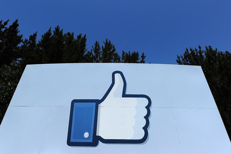 """""""Google"""" ir """"Facebook"""" centrai elektros suvartoja daugiau, nei miestai"""