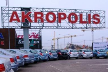 """Kauno """"Akropolio"""" augimas aplenkė Vilnių"""