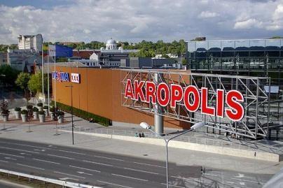 """Užkabinėjo """"Akropolio"""" klientus"""