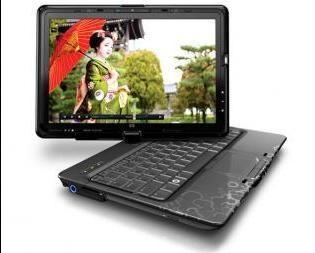 "HP kompiuteris su ""multi-touch"" ekranu"