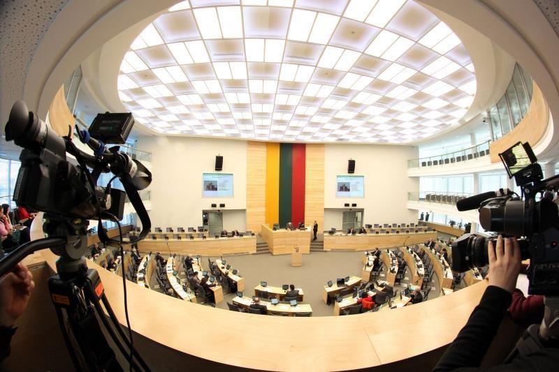 Pervadinta Seimo Operatyvinės veiklos kontrolės komisija