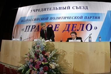 Rusijoje atsirado nauja politinė partija
