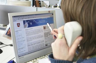 Sužinoti apie skirtas baudas bus galima internetu