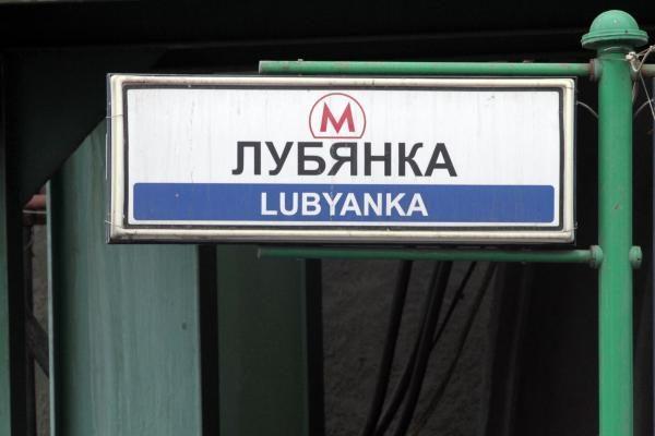 Prokuroras: tyrimas dėl klaipėdietės nesusijęs su sprogdinimais Maskvoje