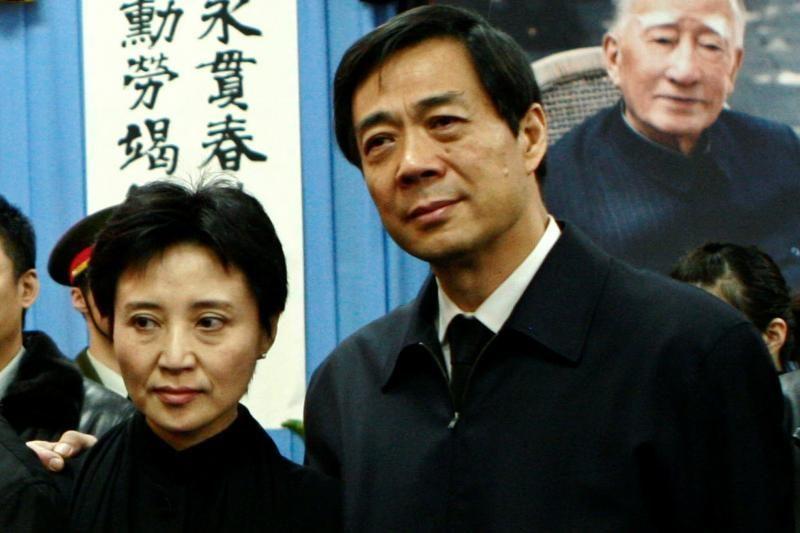 Kinija apkaltino Bo Xilai žmoną žmogžudyste