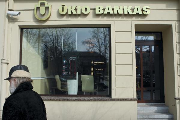 Ūkio ir Šiaulių bankai gali būti sujungti