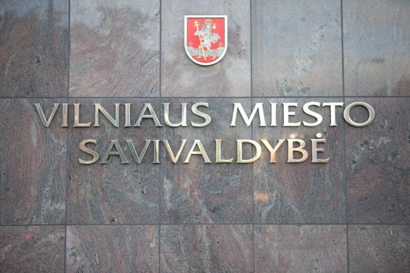 Savivaldybė nori griežtinti tvarką dėl patalpų skyrimo organizacijoms