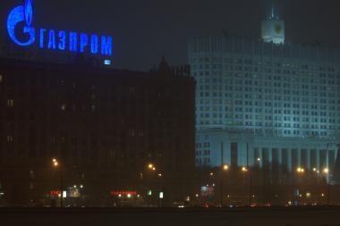 """Gazprom"
