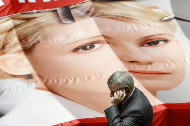 ES nusivylusi Ukrainos sprendimu atmesti J.Tymošenko apeliaciją