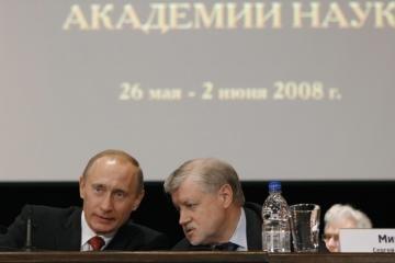 Putinas šalies mokslininkams žada 25 mlrd. dolerių