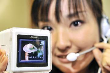 Japonai sukūrė mažiausią pasaulyje karaoke grotuvą