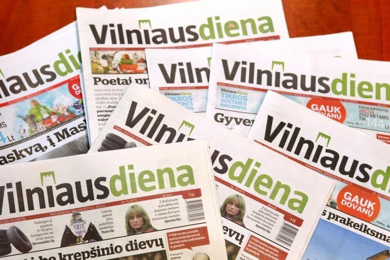 """""""Vilniaus diena"""" sausį kvies vilniečius į miesto muziejus"""