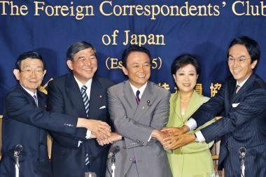 Keičiasi Japonijos ministras pirmininkas