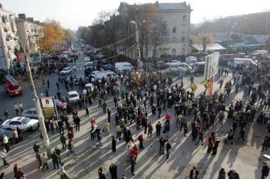 Šiaurės Osetijoje sprogo bomba
