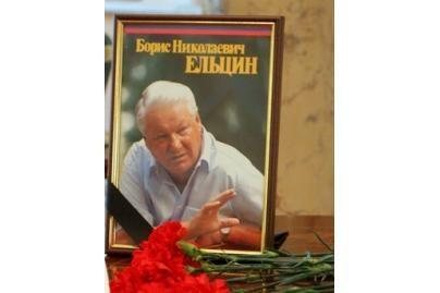 Parodos ir filmas – B.Jelcinui atminti