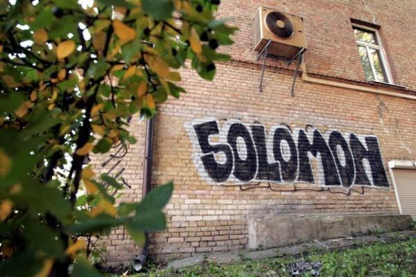 Policija įsitraukė į Solomono medžioklę