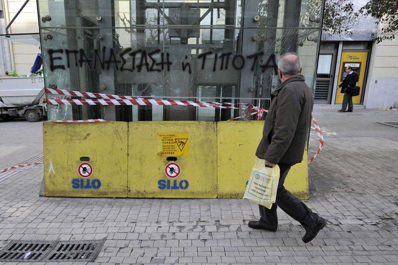 Nauja euro zonos paskola Graikijoje vertinama prieštaringai