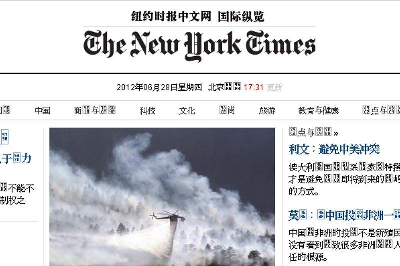 """""""The New York Times"""" atidaro naujienų svetainę kinų kalba"""