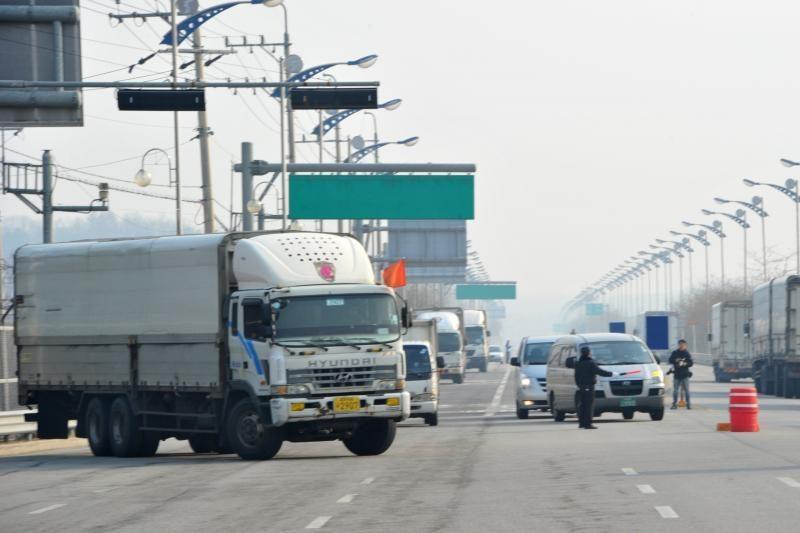 Pietų Korėja siūlo kaimynei derybas dėl Kesongo pramonės komplekso