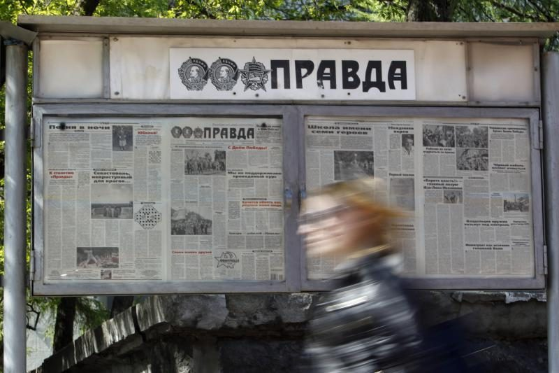 """100-metį mininti Rusijos """"Pravda"""" toliau ragina darbininkus vienytis"""