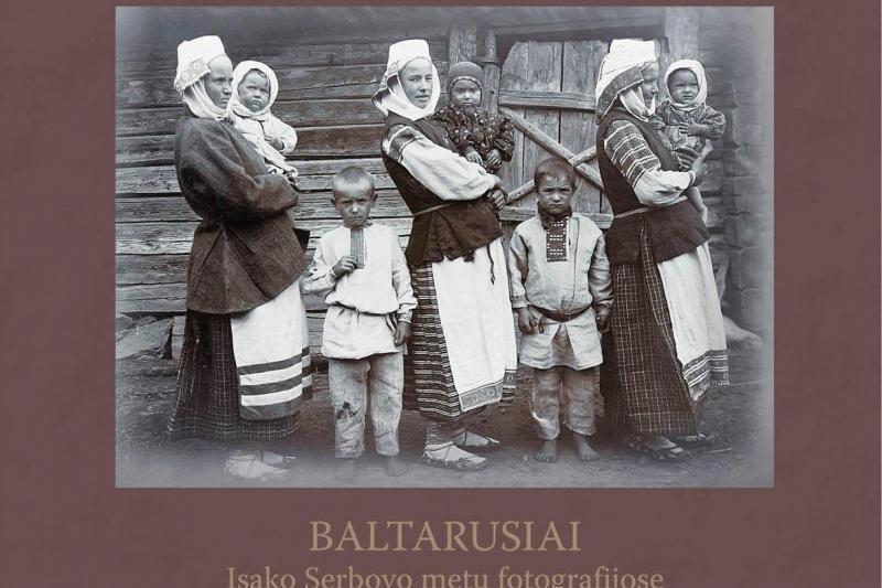 Baltarusiai kartu su Vilniaus universitetu pristatys bendrą projektą