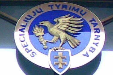 Šiaulių universteto dėstytoja įtariama paėmusi kyšį
